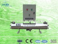 6000 liter per hour UV light sterilizer & Sterilization equipment