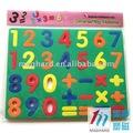 Pädagogische playable, dekoration diy farbe eav magnet buchstaben des alphabets