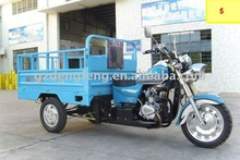 Factory sell cheap 3 wheel motorcycle