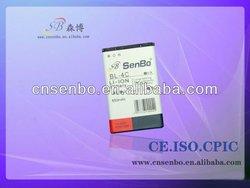 mobile phone batteries for Nokia BL-4C 700mAh