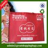 Silk Screen Printed Nonwoven Shopping Bag(glt-n0245)
