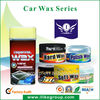 I-LIKE Brand Auto Wax products ( soft wax, polishing wax, liquid wax )