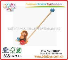 Pull Toy - Children's Toys