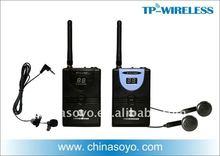 100m Wireless Portable audio guide