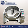 Electric industrial cooking pots for bakery