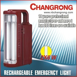 rechargeable portable lantern