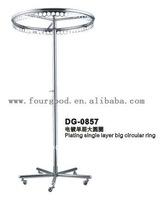 Electroplating rack - rotary single large circle shelf