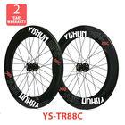 2014 YISHUNBIKE Best popular 88mm clincher 700c track bike 3k/ud matt wheel lightweight track wheels