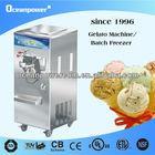 OPAH20 Perfect Combined Gelato Batch Freezer & Pasteurizer