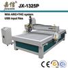 JX-1325P Plasma machine plasma cutting machines