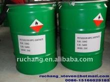 Sodium Isobutyl Xanthate(SIBX) 90%,85%