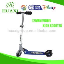 150cc three wheel scooter HX-B701