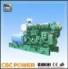 CSCPower 1200KW with cummins engine Marine Generator Sets China 5 Year Manufacturer