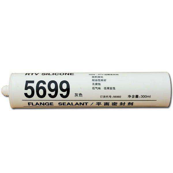 5699 silicone sealants RTV silicone sealants 3M slicone sealants