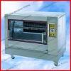 gas/electric rotisserie equipment