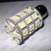 SEKO T20 BA15S BAY15D S25 36 SMD car LED tail brake turn light bulbs