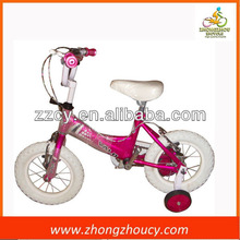 Good supplier of 12 inch white tire/tyre bmx bike/bicycle