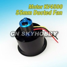 F2627 KV4500 brushless motor with 55 mm Ducted fan