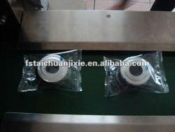 Bearing Packing Machinery TCZB-450D