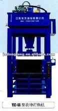 Y82-65 cotton press machine