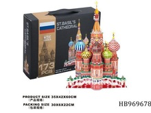 3D St basil's catheoral puzzle, children's educational toys, hot sales