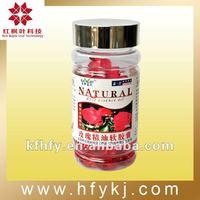 Skin care Natural Rose Essential Oil soft capsules