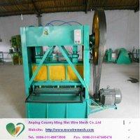 High Quality Perforated Mesh Machine