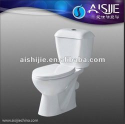 B1110 sanitaryware ceramic two piece toilet