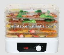 NEWEST DESIGN 5 layers quadrate electric food dryer,food dehydrator