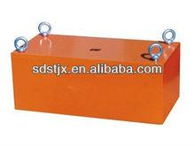 Suspended permanent magnet separator