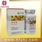 nutrition supplements Amino Acid softgels