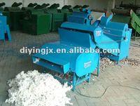 cotton shelling machine