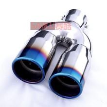 unversal racing car blue colour exhaust muffler tail