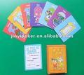 الأطفال ورقة لعب الورق لعبة مع أعلى جودة
