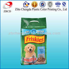 stand up pet food plastic packaging bag