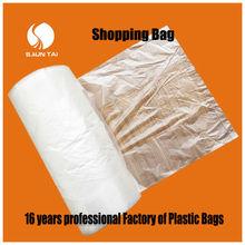 HDPE flat food grade shopping plastic bag