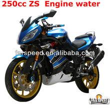 EEC 250cc motorcycle