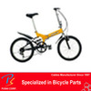 2014 high quality cheap yellow hybrid Folding Bicycles for sale