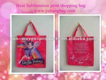 PET shopping bag guangzhou