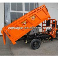 250CC Hydraulic dump cargo trimoto