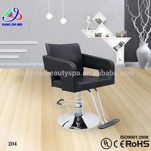 portable beauty salon barber chair KM-204