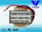 12V 30W shenzhen professional power transformer manufacturer