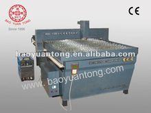 2012 hot sale! metal cutting machine