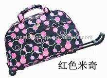 2015 new design beautiful travel luggage bag