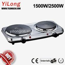 Hot plate warmer(HP-2252-1)