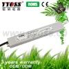 35W IP67 36w led driver LED power supply 700mA 310mA