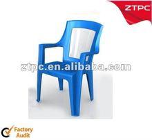 outdoor arm plastic stacking garden chair