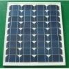 30W 40W mono solar panel with CE TUV certificates