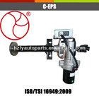 800cc UTV electric power steering