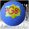 school playground balls